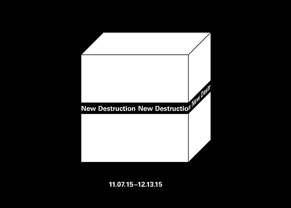 newdestruction_postcard